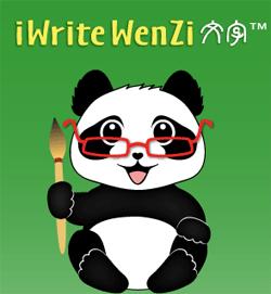 iWrite Wenzi