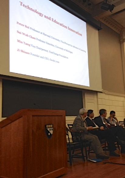 Harvard CES 2014-photo 2